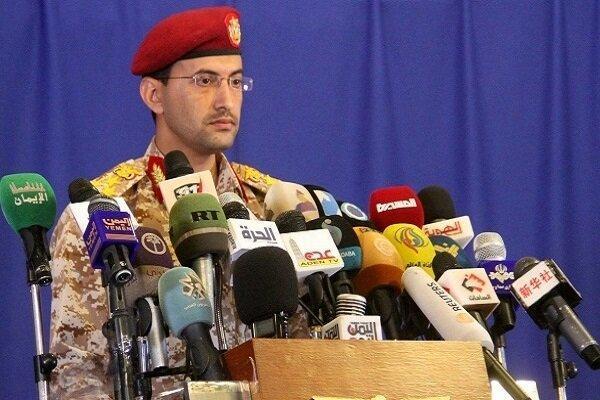 عملیات بزرگ یگان موشکی و پهپادی یمن