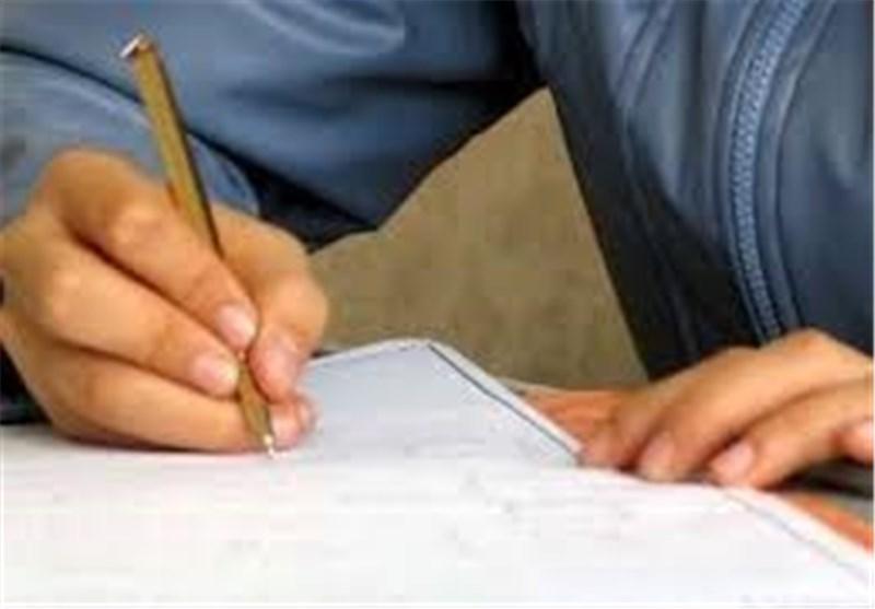 شروع ثبت نام مجدد آزمون دستیاری پزشکی از 6 اردیبهشت