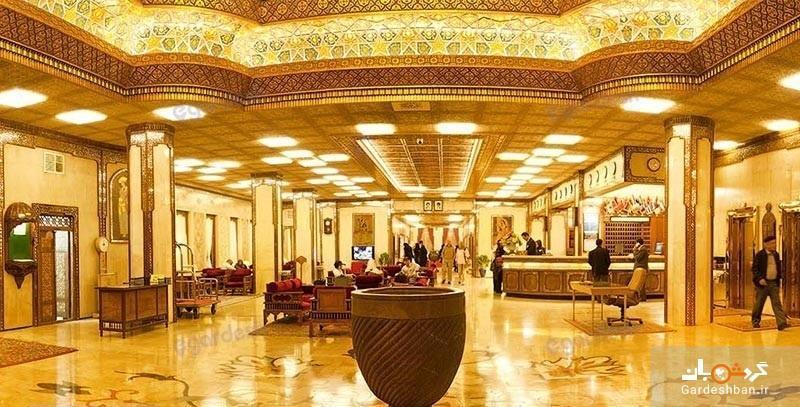 هتل شاه عباسی اصفهان، زیباترین هتل خاورمیانه