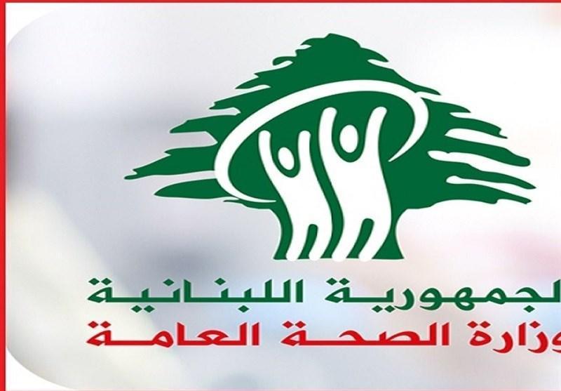 کرونا، ثبت 11 مورد جدید ابتلا در لبنان