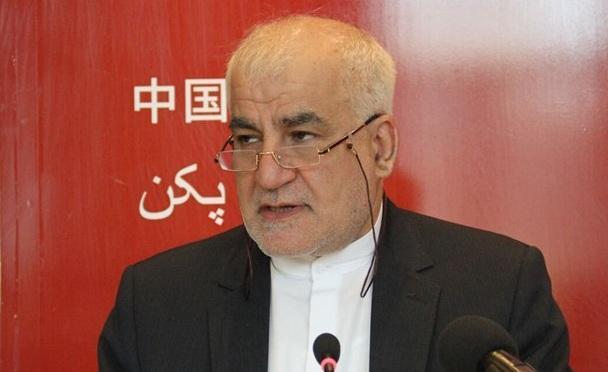 برگزاری نمایشگاه گنجینه ایران در شهر های عظیم چین در سال 2021