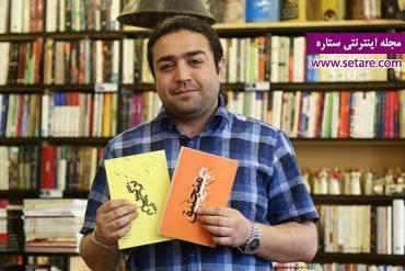 حسین صفا از دو اثر جدیدش رونمایی کرد