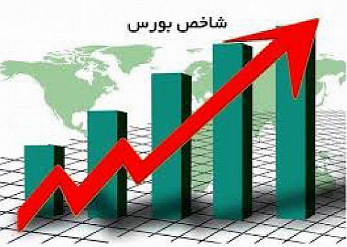 رشد شاخص سهام در آخرین روز کاری هفته
