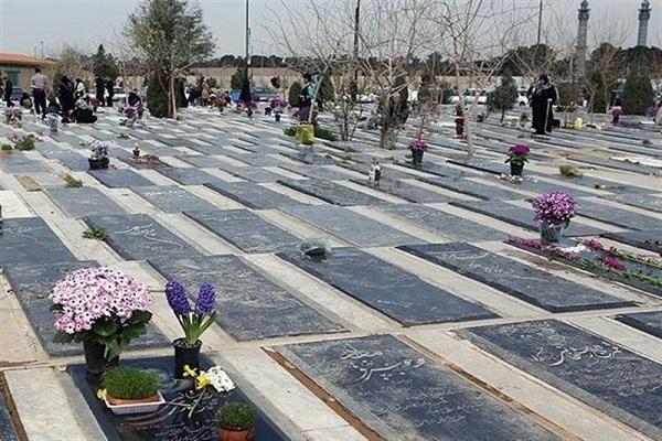 بهشت زهرا(س) فردا فقط برای تدفین اموات باز است، شهروندان عادی مراجعه نکنند